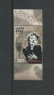 102.Hungary 2015. Edith Piaf Singer Was Born 100 Years Ago - Solo  Pc  MNH - Unused Stamps