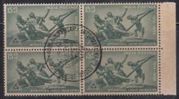 First Day Postmark India 1959 Mint Block Of 4, ILO International Labour Organization, Job,  As Scan - Blocks & Sheetlets