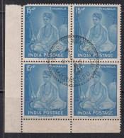 First Day Postmark 1961 Mint Block Of 4, Tyagaraja, Saint, Teacher, Musician, Music Instrument. India - Blocks & Sheetlets