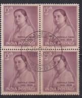 First Day Postmark 1961 Mint Block Of 4, Madam Bhikaji Cama, India,  As Scan - Blocks & Sheetlets
