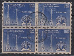 First Day Postmark On Mint Block Of 4 1961, All India Radio, AIR, Transmitting Aerials, Science, Physics, Waves, As Scan - Blocks & Sheetlets