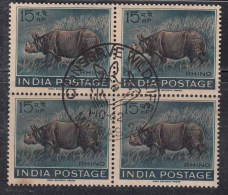 First Day Postmark On Mint Block Of 4 1962,  Wildlife Week, Rhinoceros, Rhino. Animal, India, As Scan - Blocks & Sheetlets