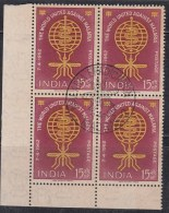 First Day Postmark On Mint Block Of 4 1962, Malaria Eradication, Health, Disease, Mosquito Insect, India - Blocks & Sheetlets