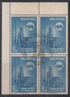 First Day Postmark On Mint Block Of 4 1962 Gauhati Oil Refinery Energy Rhino Animal, Rhinoceros, India, As Scan - Blocks & Sheetlets