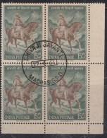 First Day Postmark On Mint Block Of 4 1961, Chatrapati Shivaji, Royal On Horseback, Horse Animal, India - Blocks & Sheetlets