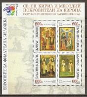BULGARIA 1999 - Yvert #H194 - MNH ** - Hojas Bloque