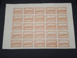 ESPAGNE - Période Royaume - Exposition De Séville 1930 - Panneau De 25 Ex - Non Dentelés - Trés Rare - Lot N° 6194 - Nuevos