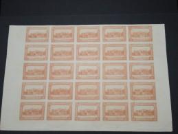 ESPAGNE - Période Royaume - Exposition De Séville 1930 - Panneau De 25 Ex - Non Dentelés - Trés Rare - Lot N° 6195 - Nuevos