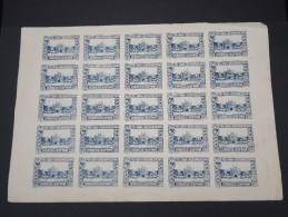 ESPAGNE - Période Royaume - Exposition De Séville 1930 - Panneau De 25 Ex - Non Dentelés - Trés Rare - Lot N° 6196 - Nuevos