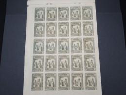 ESPAGNE - Période Royaume - Exposition De Séville 1930 - Panneau De 25 Ex - Non Dentelés - Trés Rare - Lot N° 6197 - Nuevos
