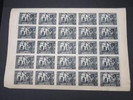 ESPAGNE - Période Royaume - Exposition De Séville 1930 - Panneau De 25 Ex - Non Dentelés - Trés Rare - Lot N° 6202 - Nuevos