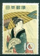 Japon / Japan  1958   Mnh*** - Ungebraucht