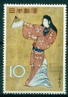 Japon / Japan  1961   Mnh*** - 1926-89 Kaiser Hirohito (Showa Era)