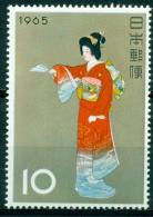 Japon / Japan  1965   Mnh*** - 1926-89 Kaiser Hirohito (Showa Era)