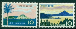 Japon / Japan  1963 Mnh*** - Unused Stamps