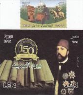 Egypt New Issue 2015, Post Day 150 Ann. 1 V.+ S.sheet - Compl. MNH - - Nuovi