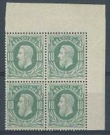 N�30A , 10c vert gris en bloc de 4 coin de feuille neuf sans charni�re. Certificat Balasse