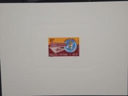 WALLIS Et FUTUNA - Epreuvre - Superbe - Lot N° 6219 - Unused Stamps