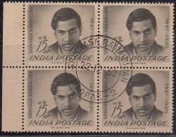 First Day Post Mark India Mint 1962 Block Of 4,  Srinivasa Ramanujan, Mathematics, Physics, Scientist, Science, As Scan - Blocks & Sheetlets