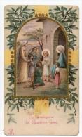La Benedizione Del Bambino Gesù -S246 - Santini