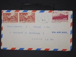 FRANCE- MARTINIQUE- Lot De 3 Enveloppes  Pour La FRANCE  Période 1930/40 A Voir Scans  P4622