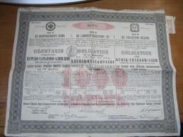 C1 OBLIGATION CHEMIN DE FER RUSSE KURSK CHARKOW ASOW EISENBAHN 1000 REICHSMARKS (1889) - Chemin De Fer & Tramway