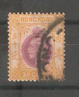 Sello  Nº 108  Hong Kong - Hong Kong (...-1997)