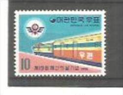COREE DU SUD   :  Y Et T  No 787  Neuf  XX  MNH - Corée Du Sud