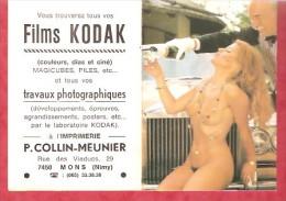 1982 -  Imprimerie Collin-Meunier - Mons - Calendriers