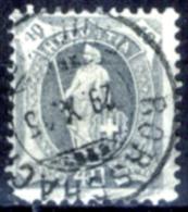 Svizzera-148 - 1904 - Unificato: N. 92 (o) - Privo Di Difetti Occulti. - Gebraucht