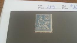LOT 257630 TIMBRE DE FRANCE NEUF* N�118 VALEUR 160 EUROS