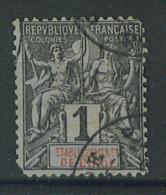 """VEND TIMBRE D ´ INDE N° 1 , 1° """"E"""" SANS ACCENT !!!! - Indien (1892-1954)"""