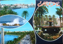 Tripoli - Multy View - 1975 - Libia