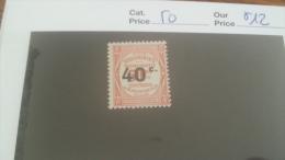 LOT 257729 TIMBRE DE FRANCE NEUF* N�50 VALEUR 12 EUROS