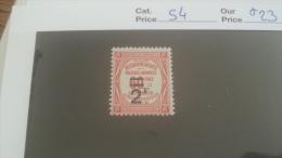 LOT 257733 TIMBRE DE FRANCE NEUF* N�54 VALEUR 23 EUROS