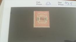 LOT 257737 TIMBRE DE FRANCE NEUF* N�63 VALEUR 35 EUROS