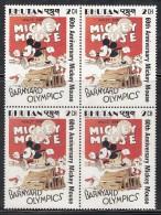 BHUTAN, 1988, 1989,  60th Anniversary  Mickey Mouse, DISNEY,  1 Value (2 Ch,) Block Of 4,MNH(**) - Disney