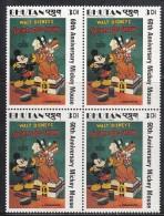 BHUTAN, 1988, 1989,  60th Anniversary  Mickey Mouse, DISNEY,  1 Value (3 Ch,), Block Of 4,MNH(**) - Disney