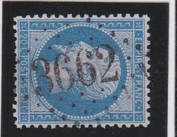 N° 22  - GC  3662    ST HYPPOLYTE DU FORT   (29)   GARD     - REF 9820 - Marcophilie (Timbres Détachés)