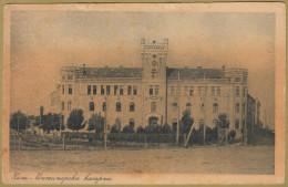 NIS - Inzenjerska Kasarna  ( Serbia ) * Travelled 1921. - Serbia