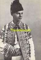 JUGOSLAVIJA NARODNA NOSNJA ** YUGOSLAVIA NATIONAL COSTUME - Yugoslavia