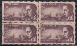 Postal Used Block Of 4 , India 1966   Dr. Homi Jehangir Bhabha, Scientist, Science, Atomic Reactor, Energy - Blocks & Sheetlets