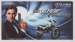 James Bond 007 Series Film,China 2007 Qianjiang 007 Motorcycle Advertising Postal Stationery Card,motorbike - Cinema