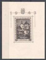 60-010 B // CRO - 1943 STAMPS EXHIBITION ZAGREB Block - Mi 6 *** LUXURY !!! - Croatie