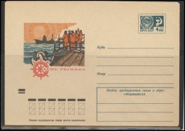 RUSSIA USSR Stamped Stationery Ganzsache 8794 1973.03.14 Ship Fishing Fisher´s Day - 1970-79