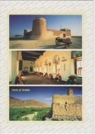 AKDX Dubai: Forts Of Arabia - United Arab Emirates - Dubai