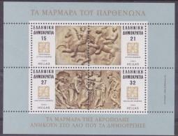 Grèce N°1529/1532 - Neufs ** - Superbe - Greece