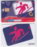 GREECE - 2100   Ski Clip Art...04/08,...... Tirage 8.000  MINT.......,Shipping Free - Greece