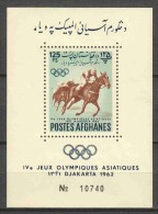 Afghanistan 1962 Mi Block 27A MNH HORSE RACING - Paarden