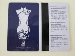 China Hotel Key Card,The Portman Ritz-Carlton,Shanghai - Hotel Keycards